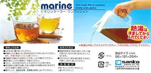 サンコープラスチック日本製麦茶ポットマリンクーラーワンプッシュ2Lホワイト
