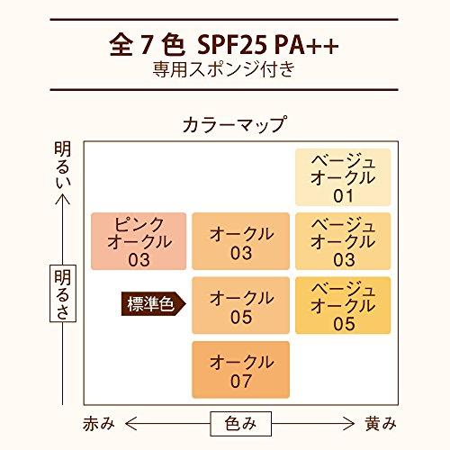 プリマヴィスタきれいな素肌質感パウダーファンデーションオークル05SPF25PA++9g