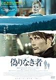偽りなき者[DVD]