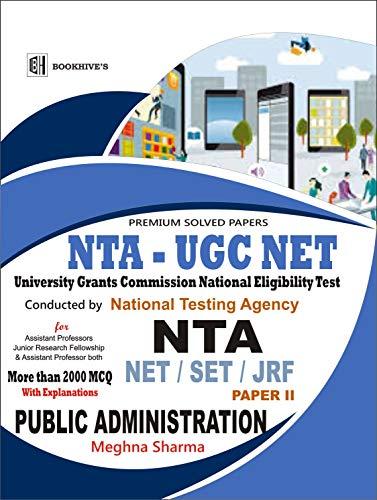 UGC NET NTA PUBLIC ADMINISTRATION SOLVED 2020
