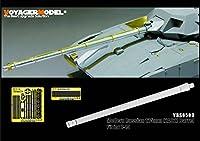 ボイジャーモデル VBS0503 1/35 現用ロシア 125mm 2A82 金属砲身セット(T-14アルマータ搭載)(汎用)
