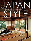 ジャパン・スタイル Japan Style (PB)