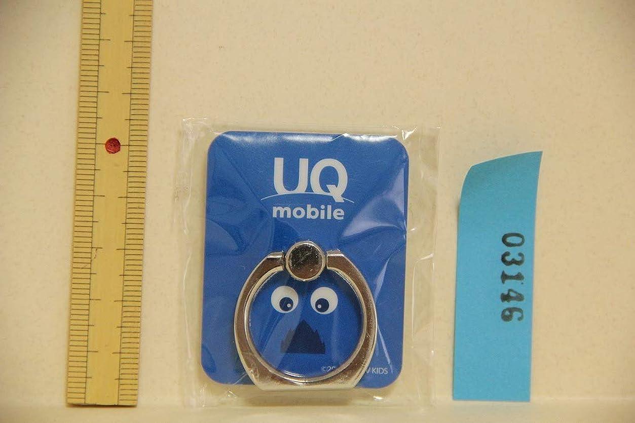 冷蔵する可動モータームック スマホリング 携帯リング