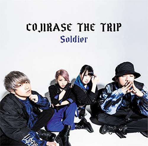 Soldier COJIRASE THE TRIP