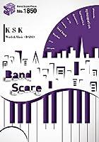 バンドスコアピースBP1850 K S K / DAIGO (BAND SCORE PIECE)