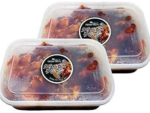 浜田屋の生のタラバ蟹ケジャン1�sを2個 冷凍クール便2個セット 【北海道産本タラバ使用】