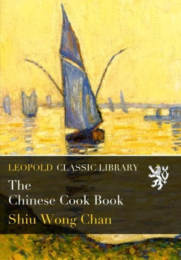 悲しいことに騙す粘液The Chinese Cook Book