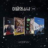 Blockberry Creative MENTHLY GIRL LOONA - Álbum de 12:00 (3er mini álbum)+póster plegado+juego de tarjetas extra (B ver.)