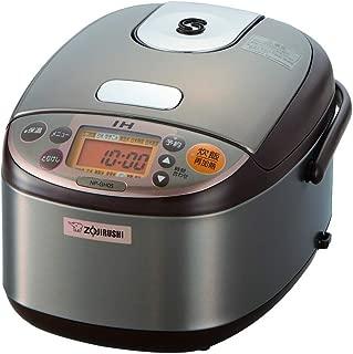 象印 IH炊飯器 3合炊き 一人暮らし ステンレスブラウン NP-GH05-XT