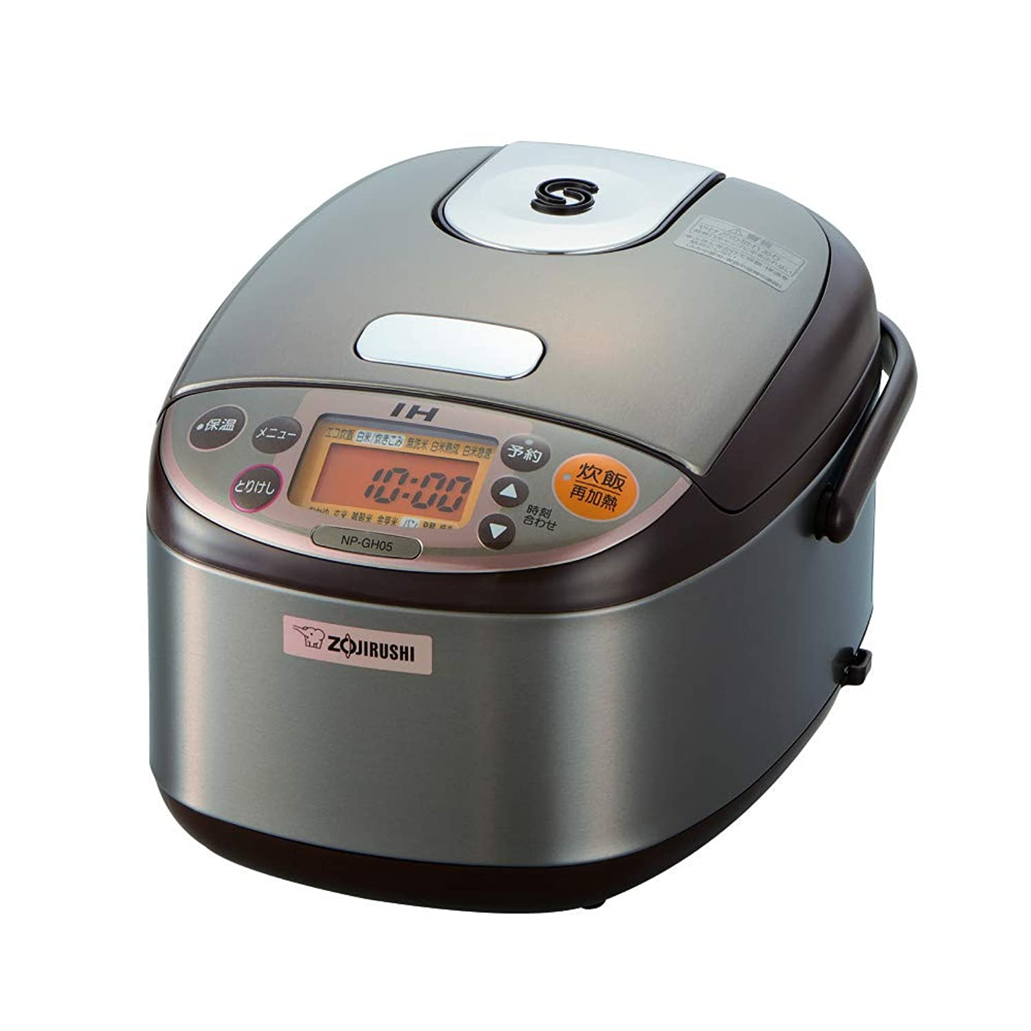 理解純度位置づける象印 IH炊飯器 3合炊き 一人暮らし ステンレスブラウン NP-GH05-XT