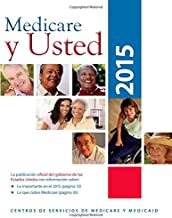 Medicare y Usted 2015 (Medicare And You) (Spanish Edition)