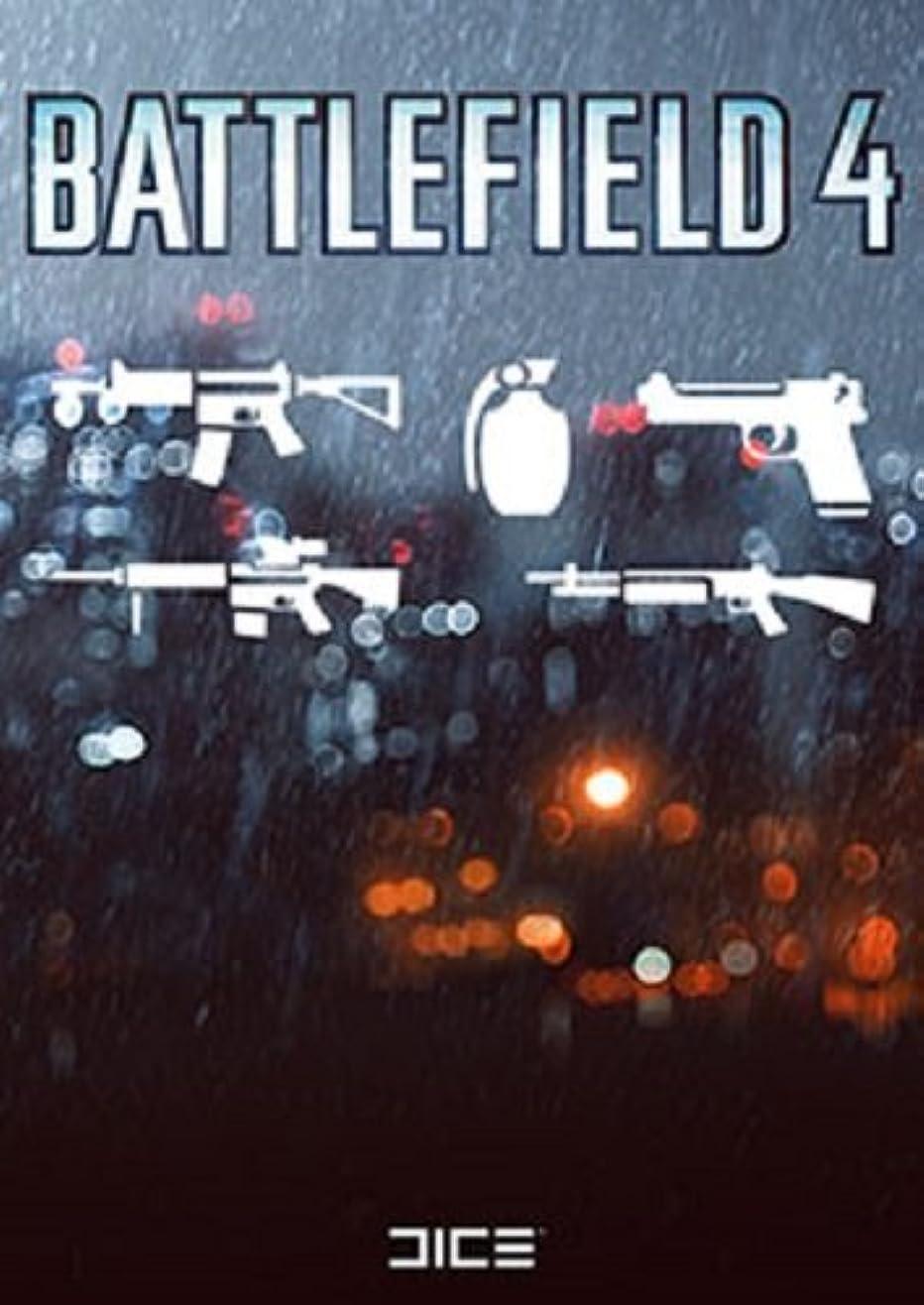 どちらかパーフェルビッド要件バトルフィールド 4: 武器 ショートカット バンドル [オンラインコード]