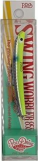 POZIDRIVEGARAGE(ポジドライブガレージ) ジグミノー スウィングウォブラー 85S 85mm 12g チャートボラ #12 ルアー