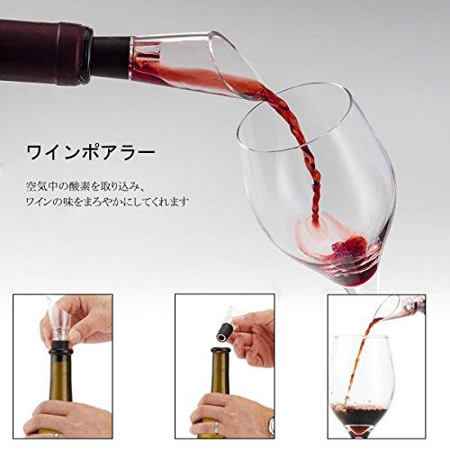 KYUUSI『ワインオープナー』