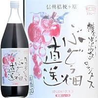 信濃ワイン 信州桔梗ヶ原 醸造家のジュース ぶどう畑直送 コンコードぶどう(赤) 1000ml