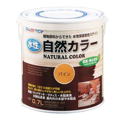 水性自然カラー 0.7L