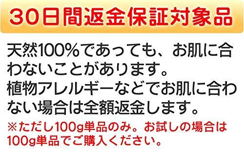 アートビーング『マハラニハーバルカラーシリーズ5・ダークブラウン』