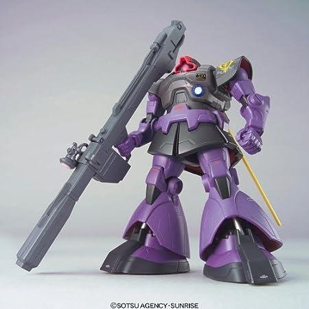 HCM-Pro 04-02 リックドム (ニューマーキングバージョン) (機動戦士ガンダム)