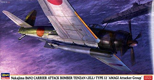 Hasegawa Echelle 1/48 Nakajima B6 N2 (Type de Jill) 12 Amagi (Agresseur Groupe Jouet