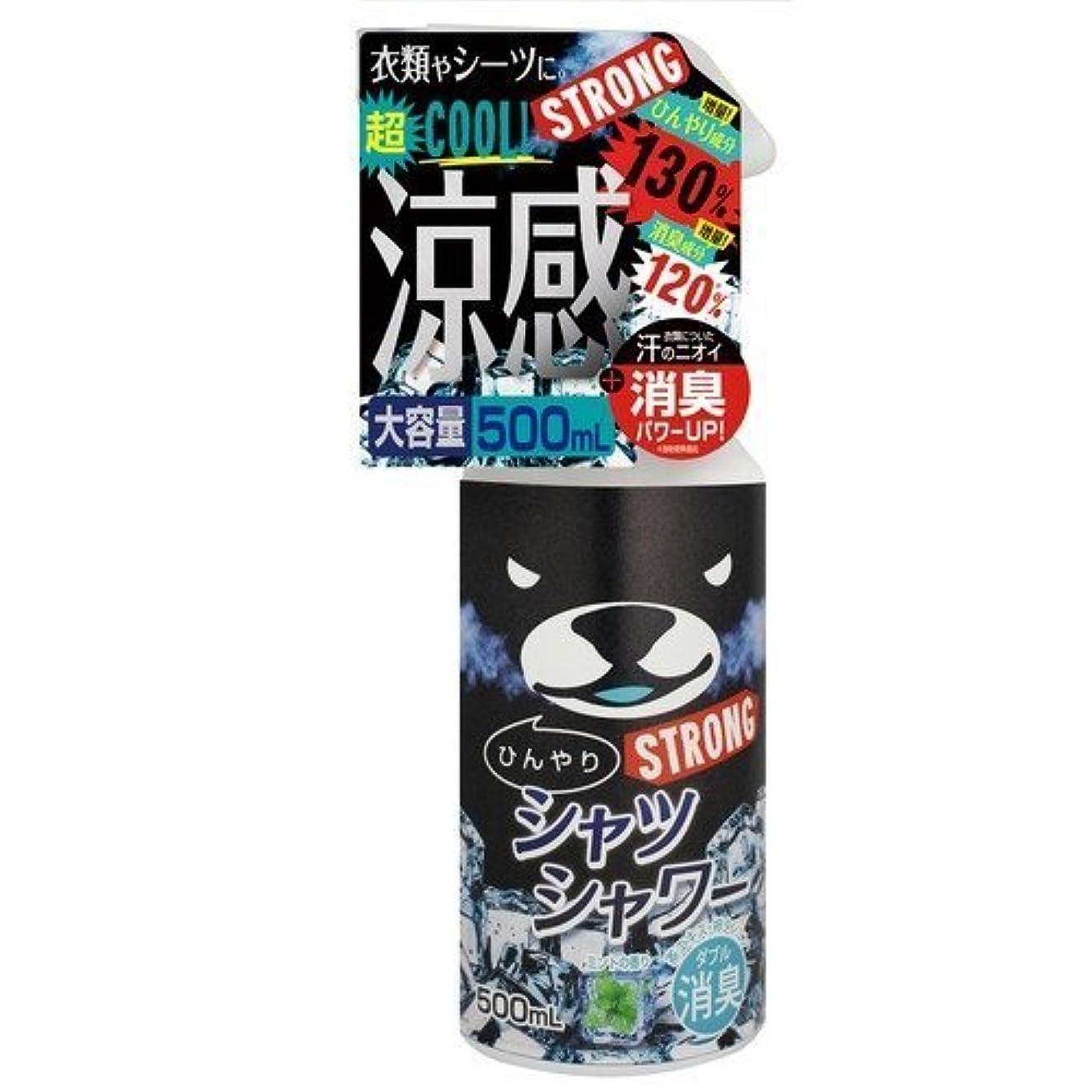 コピー腹レキシコン【2個セット】ひんやりシャツシャワー ストロング ミント 500ml