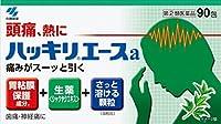 【指定第2類医薬品】ハッキリエースa 90包 ×5