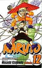 Naruto, Vol. 12: The Great Flight (Naruto Graphic Novel)