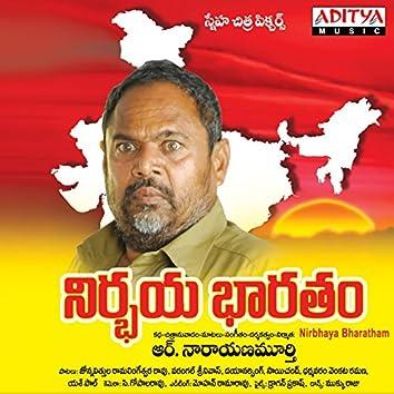 Nirbhaya Bharatham (Original Motion Picture Soundtrack)