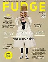 FUDGE -ファッジ- 2021年 2月号