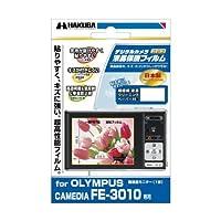 HAKUBA 液晶保護フィルム OLYMPUS CAMEDIA FE-3010用 DGF-OFE3010