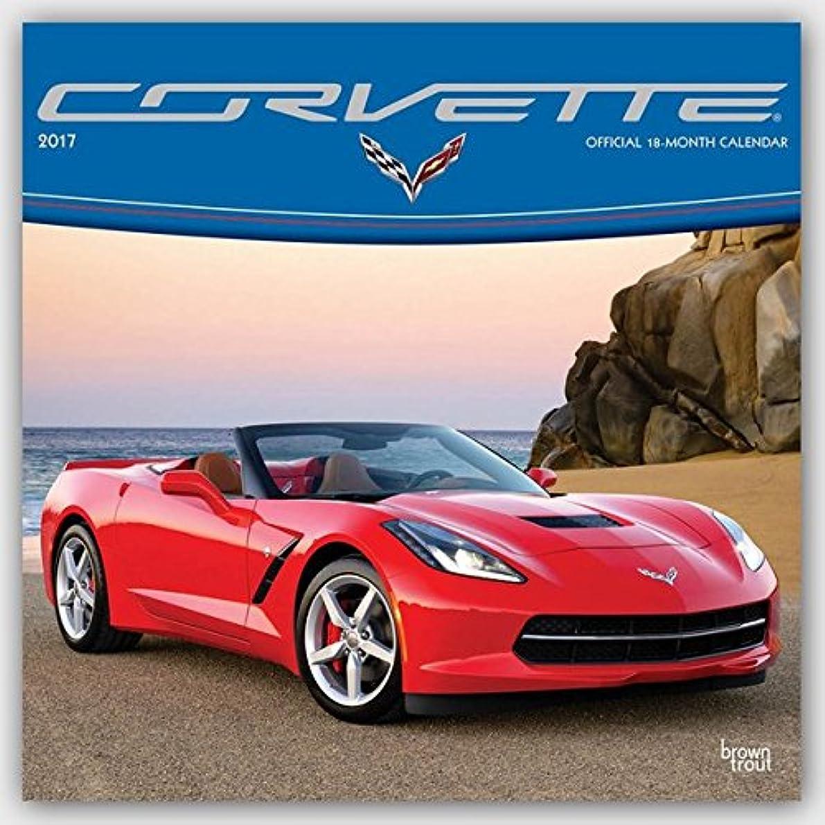 拡声器退院建設Corvette 2017 Calendar