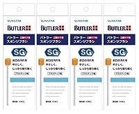 サンスター バトラー(BUTLER) スポンジブラシ 1箱(10本入) × 4箱