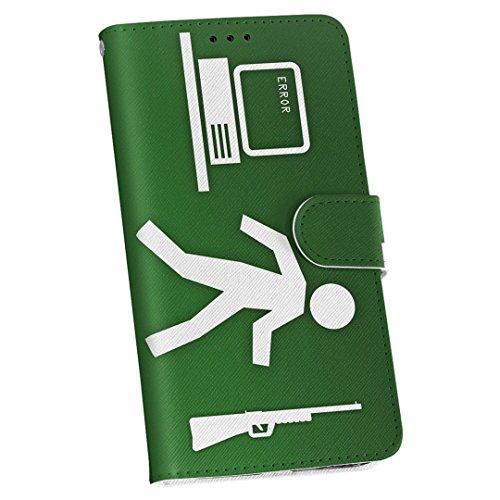 igcase AQUOS sense2 SH-01L 専用ケース 手帳型 スマホカバー カバー ケース フリップ ダイアリー 二つ折り スマコレ 005876 ユニーク パソコン 緑 グリーン