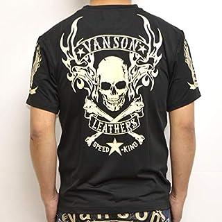 当店別注 バンソン VANSON ABV-902 ブラック色 ドライ 半袖 Tシャツ レギュラータイプ 吸汗速乾 抗菌防臭 UVカット フライングスカル