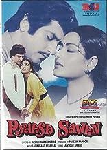 Pyaasa Sawan (Brand New Single Disc Dvd, Hindi Language, With English Subtitles, Released By Eros International) Made in UK