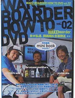 WAKE BOARDER HOW TO DVDウェイクボーダーハウツー Vol,02