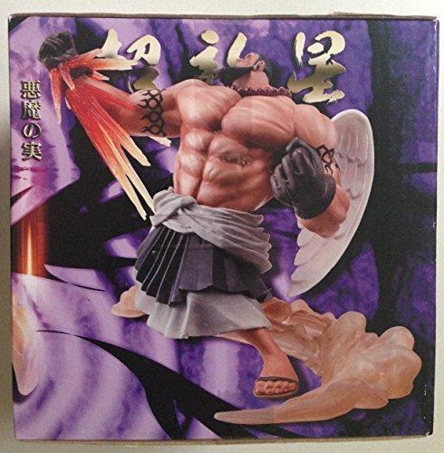 ONE PIECE One Piece Super Effect Figure vol.1 supernova Uruji single item Banpresto Prize (japan import)