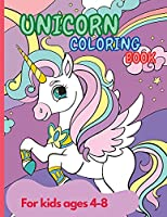 Unicorn Coloring Book: Amazing Unicorn Coloring Book for Kids ages 4-8 year old Party Favor Magical Coloring & Drawing Books for Girls A Children's Coloring Book For Home or Travel.