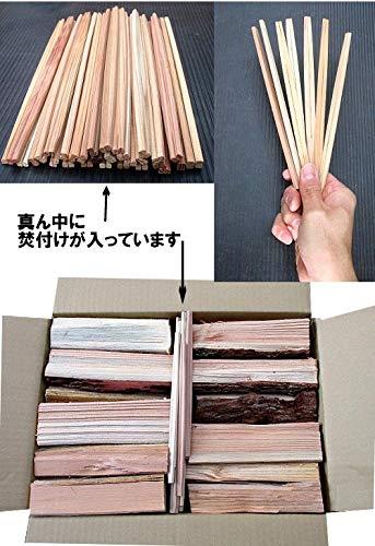 八ヶ岳通販『No.23針葉樹の薪薪ストーブ用』