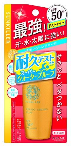 Sunkiller Isehan Uv Perfect Strong Plus N 30ml (Uv Milk)