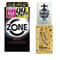 ZONE ゾーン コンドーム 10個入 + ザ・ベストローション ストロング パウチ + ファイティングスピリット1個入り