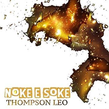 Noke E Soke