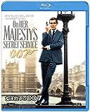 007/女王陛下の007[Blu-ray/ブルーレイ]