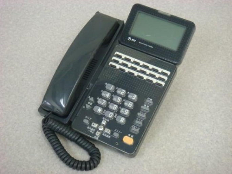 家畜征服する男GX-(18)STEL-(2)(K) NTT αGX 18ボタン標準スター電話機 [オフィス用品] ビジネスフォン [オフィス用品] [オフィス用品]