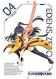 EDENS ZERO 4(完全生産限定版)[Blu-ray/ブルーレイ]
