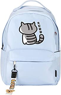 Japanese Senpai Backpack School Bags For Boys And Girls Schoolbags For Teenagers Printing School Bagpack Satchel Theme Child 17 Inches