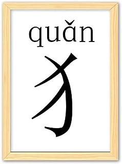 CaoGSH Tableau décoratif en bois avec personnage chinois A4