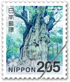 日本郵便 205円切手【100枚】