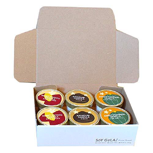 オーガニック 豆乳 ジェラート 安納芋 甘栗 くりりん かぼちゃ 100ml 6個セット 無添加 国産 有機JAS 乳 卵 不使用 低カロリー