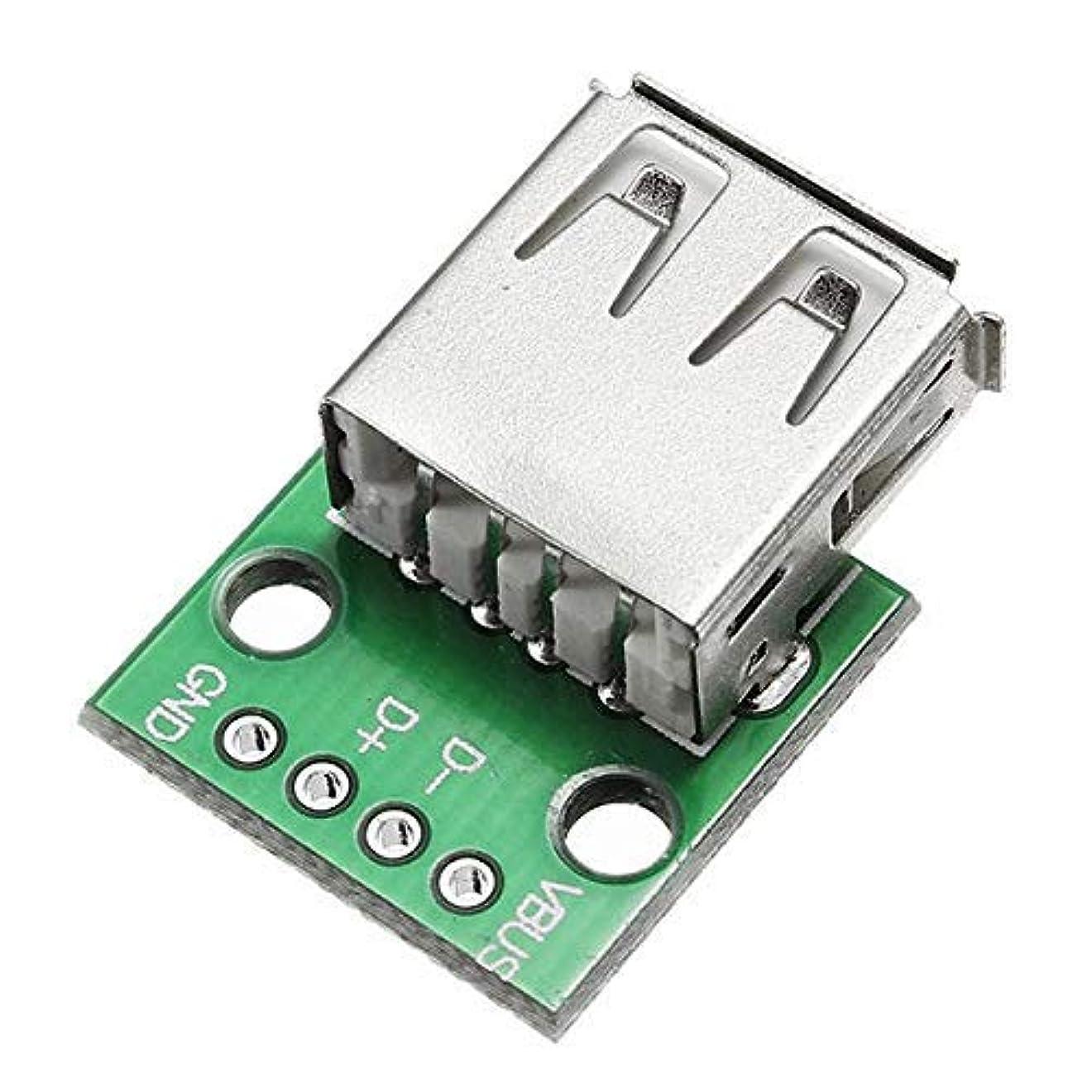 メンター組み合わせる霊ZWH-ZWH 10個のDIP 2.54ミリメートルピン4P TOのUSB 2.0女性の頭ソケットアダプタボードスポットSteuermodul 電気板