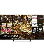 ハイセンス 65V型 4Kチューナー内蔵 液晶 テレビ 65S6E ネット動画対応 3年保証